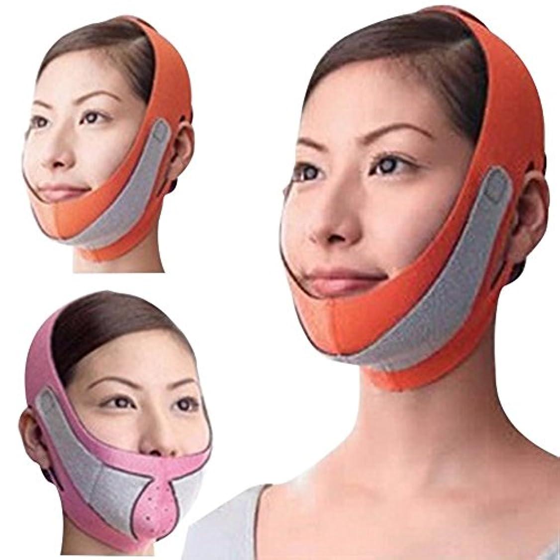 どういたしまして曲花瓶Remeehi 引き上げマスク 頬のたるみ 額 顎下 頬リフトアップ ピンク グレー 弾力V-ラインマスク 引っ張る リフティング フェイス リフトスリムマスク 美容 フェイスマスク オレンジ