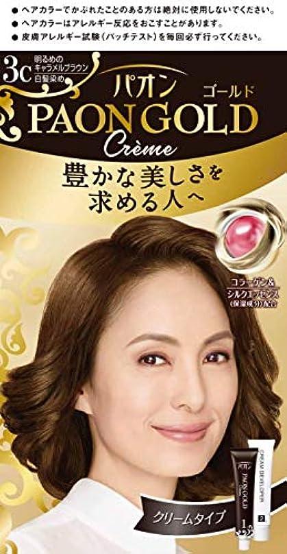 香水特定の二年生パオンゴールド ヘアカラー クリームタイプ 3C 明るめのキャラメルブラウン 50g+50g (医薬部外品)