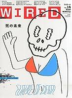 WIRED VOL.14 (GQ JAPAN.2015年1月号増刊)
