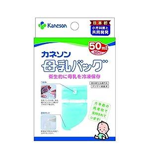 カネソン Kaneson 母乳バッグ 50ml 50枚入