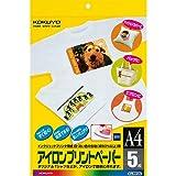 コクヨ インクジェットプリンタ用紙 アイロンプリントペーパー A4 5枚 KJ-PR10N