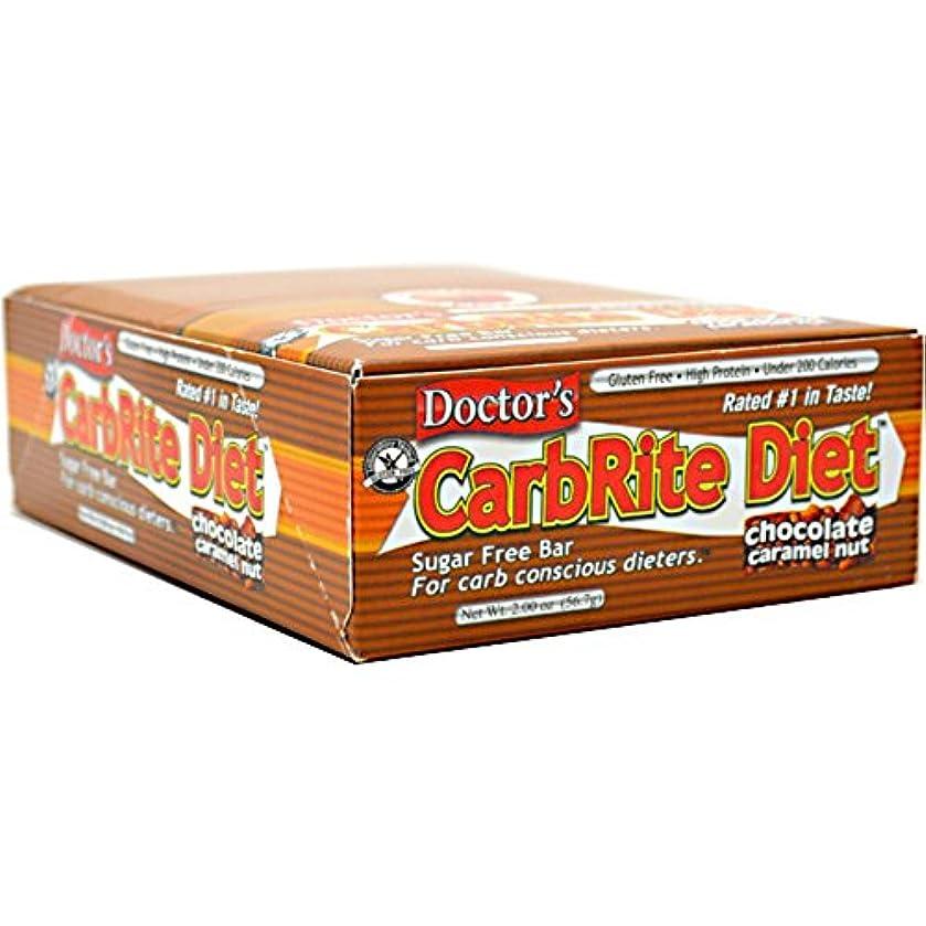 植木対称数学者Universal Nutrition, Doctor's CarbRite Diet, Chocolate Caramel Nut, 12 Bars, 2.0 oz (56.7 g) Each