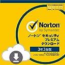 ノートン セキュリティ プレミアム (最新) 3年 3台版 オンラインコード版 Win/Mac/iOS/Android対応