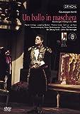 ヴェルディ:歌劇≪仮面舞踏会≫ザルツブルク音楽祭1990年 [DVD] 画像