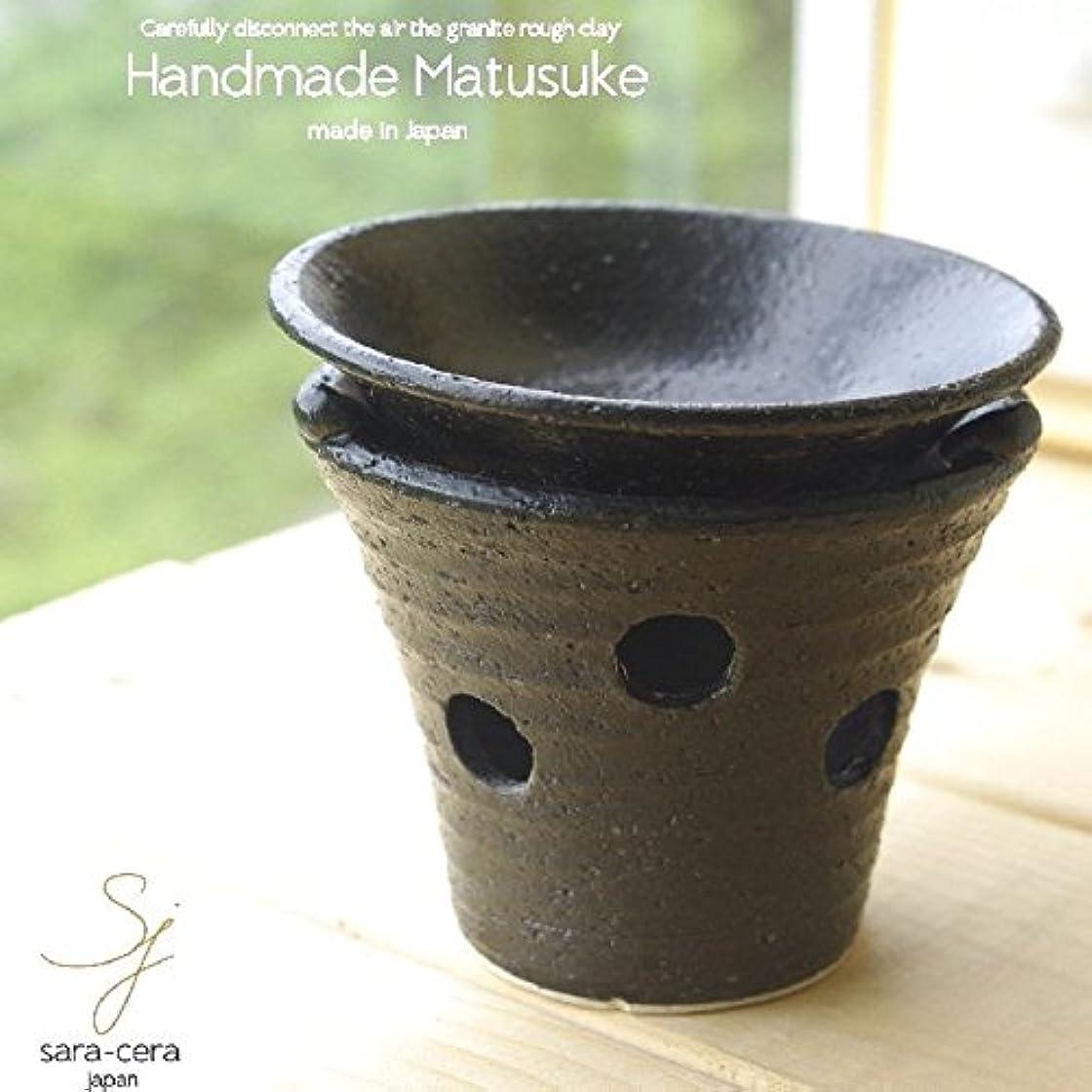 反発成長するむき出し松助窯 手作り茶香炉セット 黒釉 ブラック アロマ 和食器 リビング