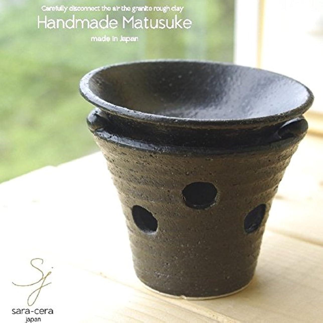 反射養う対応する松助窯 手作り茶香炉セット 黒釉 ブラック アロマ 和食器 リビング