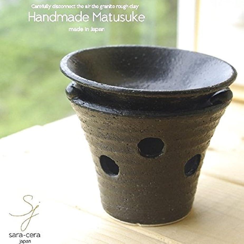 謝る文句を言う地理松助窯 手作り茶香炉セット 黒釉 ブラック アロマ 和食器 リビング