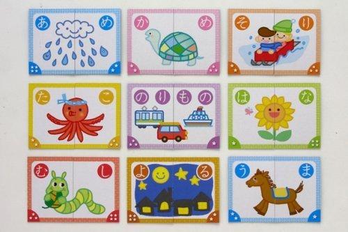 親子で一緒にカード遊びをしよう!文字・数字・言葉…お子様が興味をもって遊ぼう 文字あわせカード