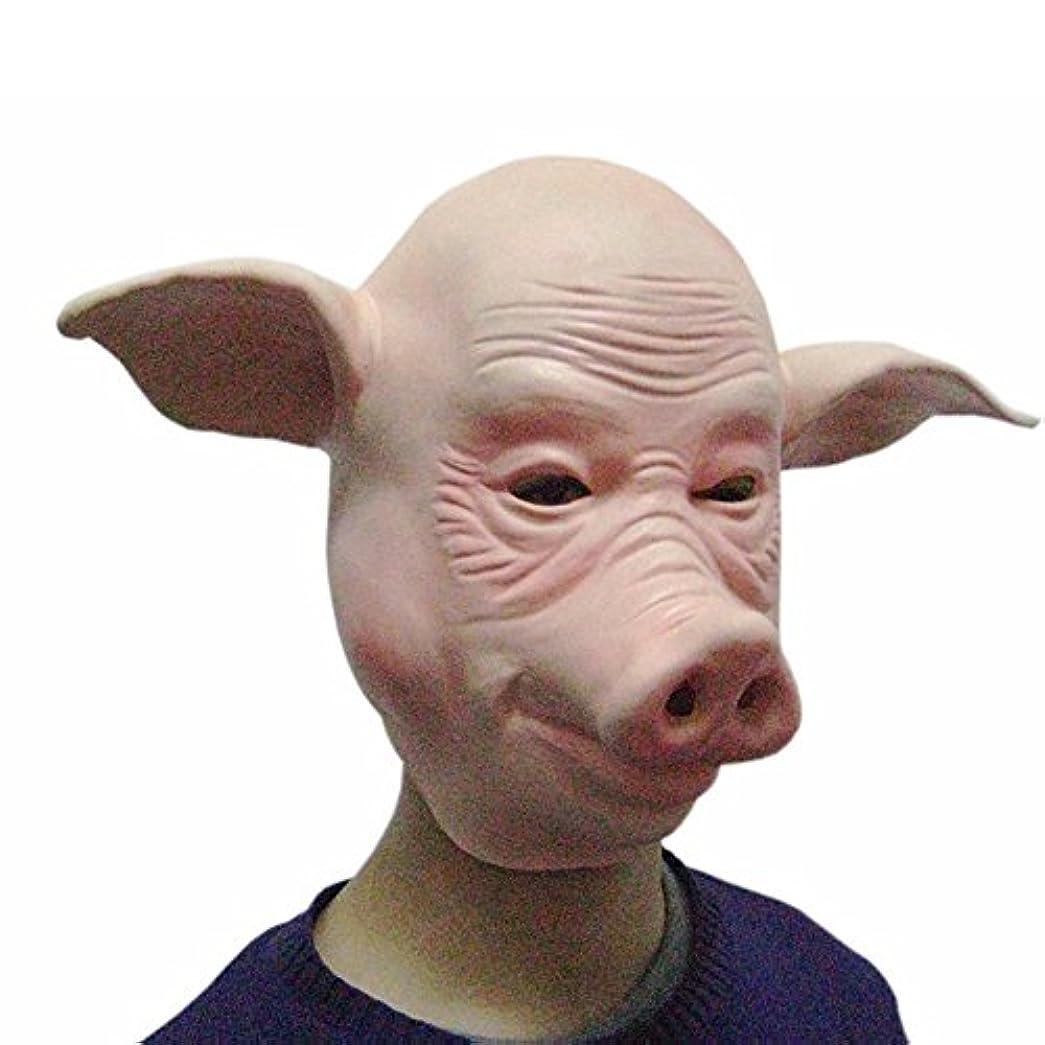 励起知的ワイプ仮装ショー用品ハロウィーン豚フェイスマスク豚ヘッドマスク豚マスクハゲ豚マスク