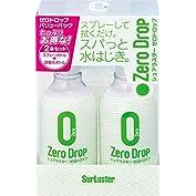 シュアラスター コーティング剤 [高撥水] ゼロドロップバリューパック 280ml×2本 SurLu...