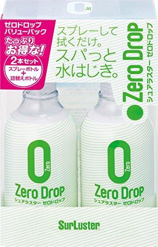 シュアラスター コーティング剤 [高撥水] ゼロドロップバリューパック 280ml×2本 SurLuster T-24