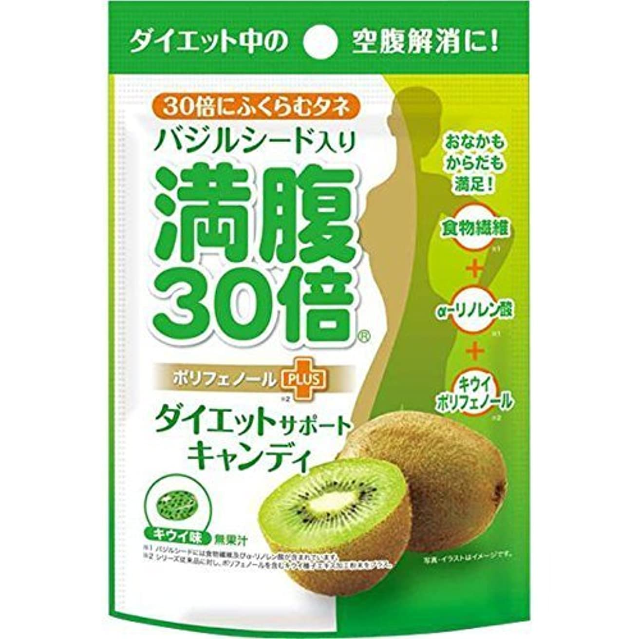 キャンディー純粋な表向きグラフィコ 満腹30倍ダイエットサポートキャンディ キウイ42g×3