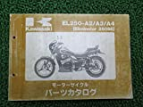 中古 カワサキ 正規 バイク 整備書 エリミネーター250SE パーツリスト EL250-A2 A3 A4 パーツカタログ 整備情報