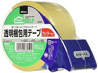 ニトムズ 透明梱包テープ 50mm×50m テープカッター付 J6050