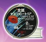 キザクラ(kizakura) ライン 全層セミフロート SP-IMPULSE 150m 3号