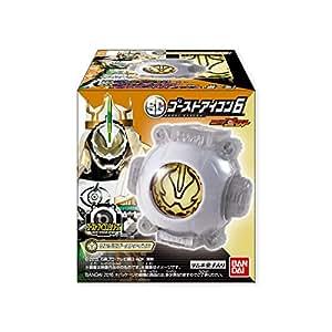 SGゴーストアイコン6 8個入 食玩・清涼菓子 (仮面ライダー)