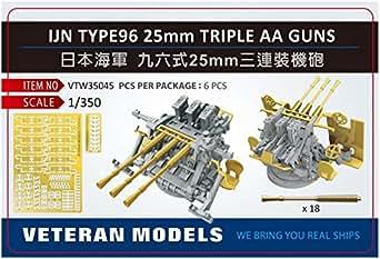 ベテランモデル 1/350 日本海軍 九六式25mm 三連装機銃セット (2種照準器/防弾板付) プラモデル用パーツ VTMW35045