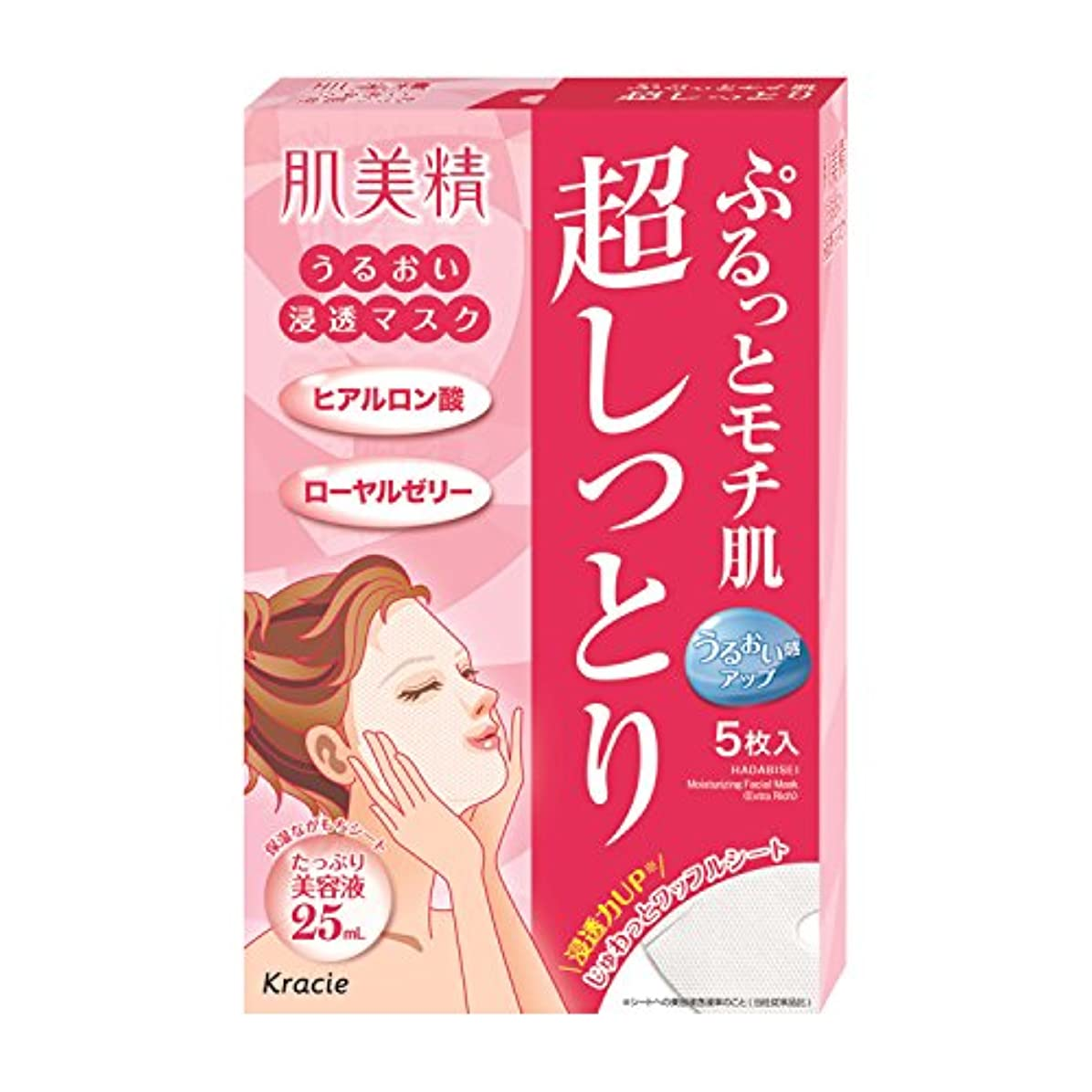 カーフ性交現代の肌美精 うるおい浸透マスク(超しっとり) 5枚