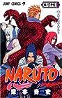 NARUTO -ナルト- 第39巻