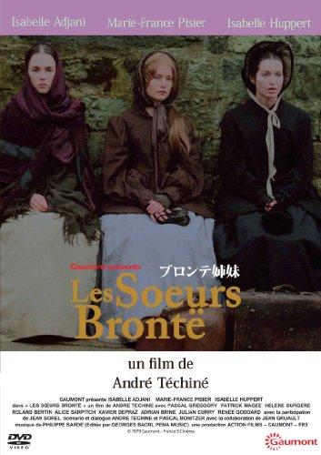 ブロンテ姉妹 [DVD]の詳細を見る