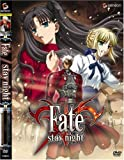 Fate/Stay Night 4: Archer [DVD] [Import]