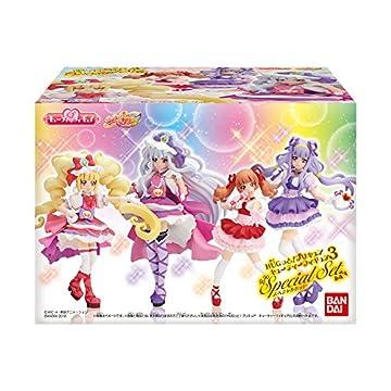 (仮) HUGっと!プリキュア キューティーフィギュア3 SpecialSet (1セット入り) 食玩・ガム (HUGっと!プリキュア)
