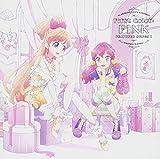 TVアニメ/データカードダス『アイカツフレンズ!』挿入歌シングル1「First Color:PINK」(6cm上の景色/アイデンティティ/愛で溢れている)