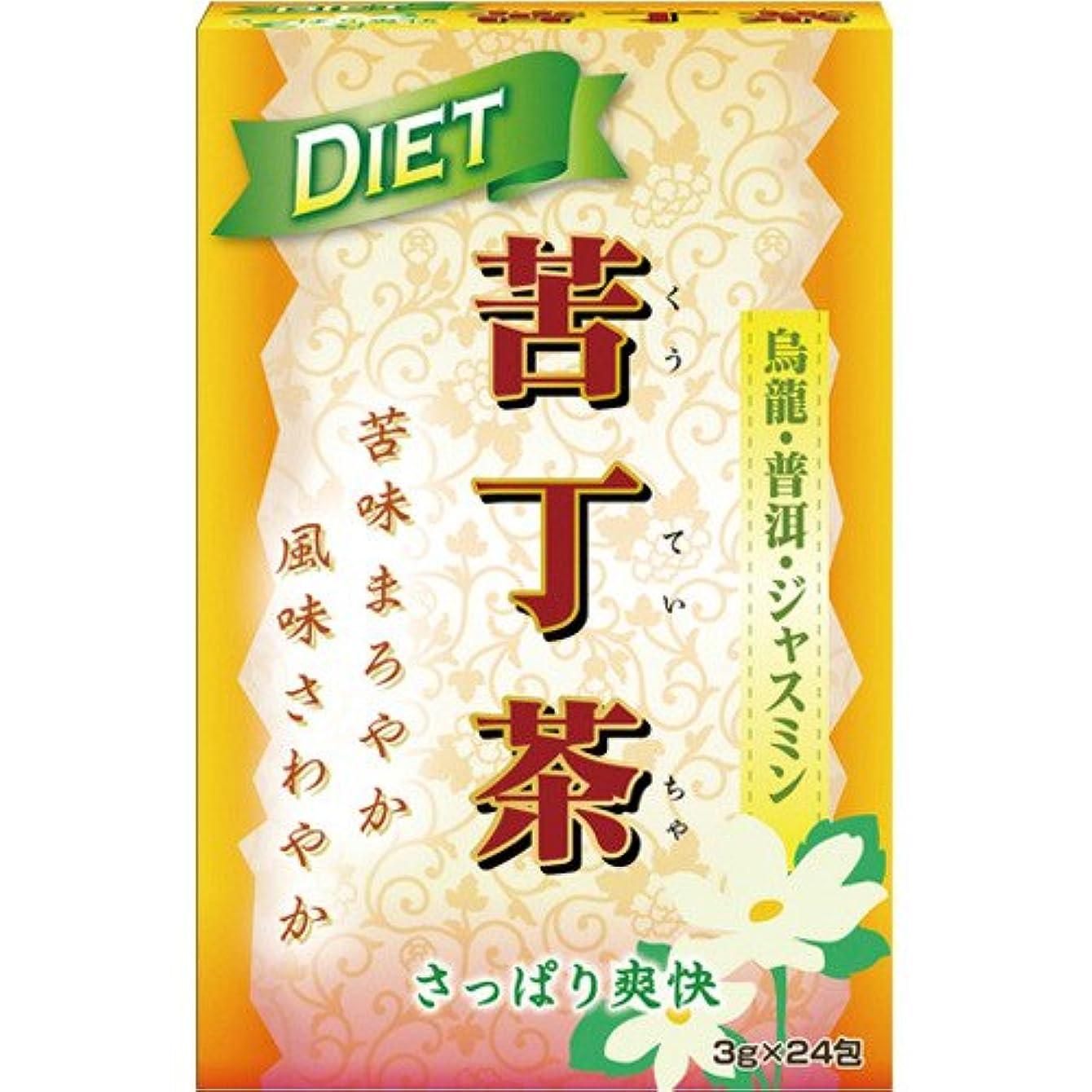 薄暗いクランプ手配するダイエット苦丁茶 3g×24包