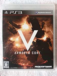 ARMORED CORE V(アーマード・コア ファイブ)(特典なし) - PS3
