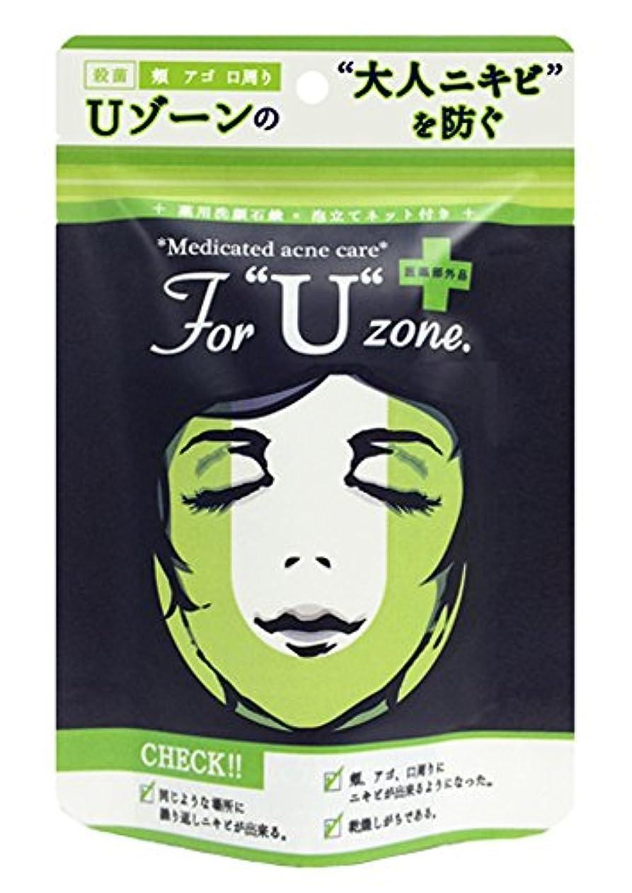 たとえピンポイント薬用石鹸 ForUzone 100g