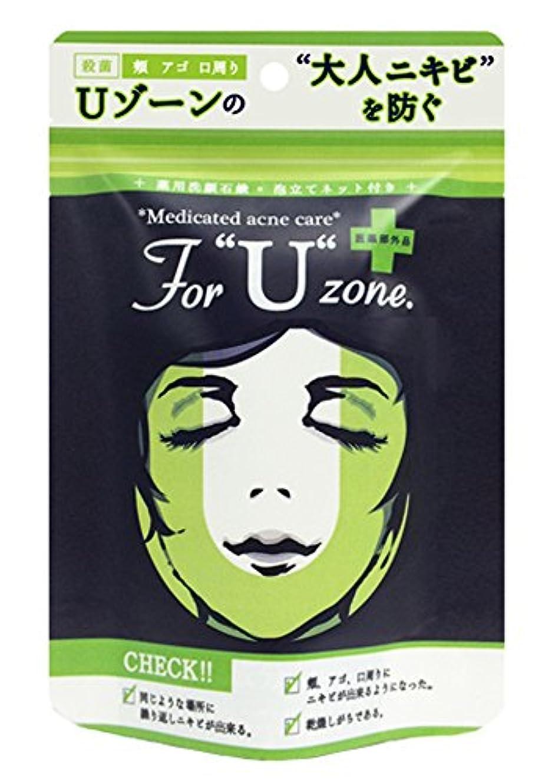 ハイキングに行く上流の不屈薬用石鹸 ForUzone 100g