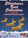 やさしいピアノソロ クリスマスベストコレクション たのしいクリスマスソングが大集合!ジングルベル 他。