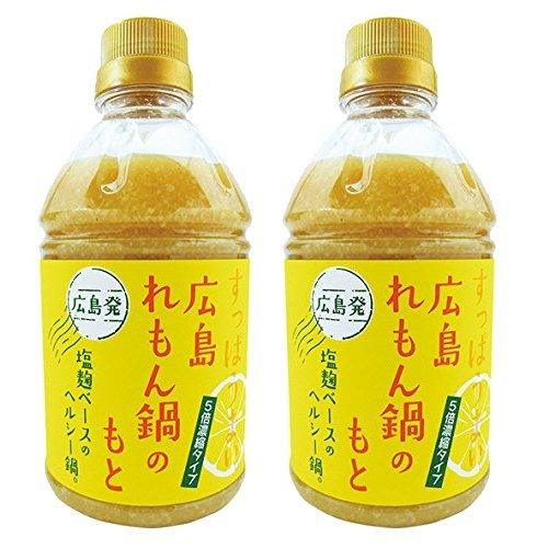 よしの味噌 広島れもん鍋の素550g*2本