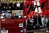 クローズZERO II [小栗旬/やべきょうすけ/黒木メイサ] 中古DVD [レンタル落ち] [DVD]