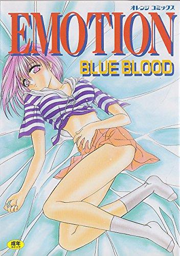 [BLUE BLOOD] EMOTION