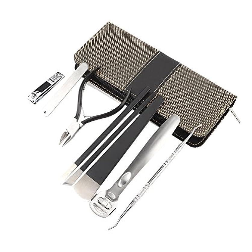ネイルクリッパー、プロフェッショナルステンレススチールネイルクリッパーマニキュアツールネイルクリッパーペディキュアトリマーセットケース付き