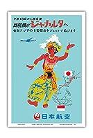 インドネシア - 週に三回 - JAL(日本航空) - ビンテージな航空会社のポスター c.1960s - アートポスター - 31cm x 46cm