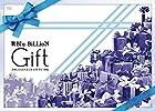 LIVEDVD「Gift」2016.12.25CLUBCITTA'川崎(通常盤)