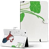 igcase Qua tab 01 au kyocera 京セラ キュア タブ タブレット 手帳型 タブレットケース タブレットカバー カバー レザー ケース 手帳タイプ フリップ ダイアリー 二つ折り 直接貼り付けタイプ 002747 ユニーク 和風 和柄 文字