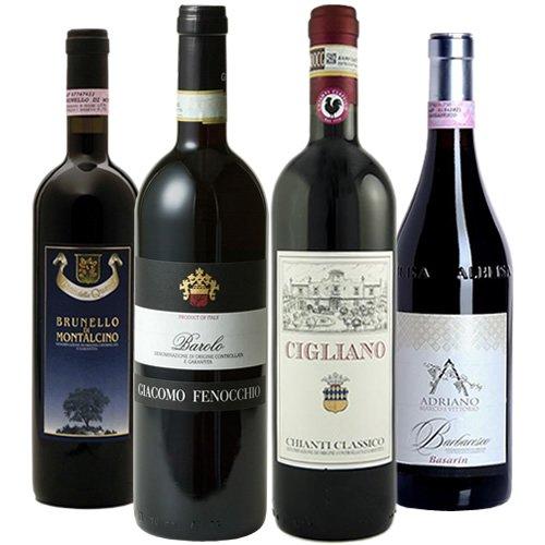 イタリアの至宝 極上DOCG赤ワイン バローロ・バルバレスコ・ブルネッロ・キャンティクラシコ 飲み比べ 750ml×4本セット [イタリア/赤ワイン/辛口/フルボディ/4本]