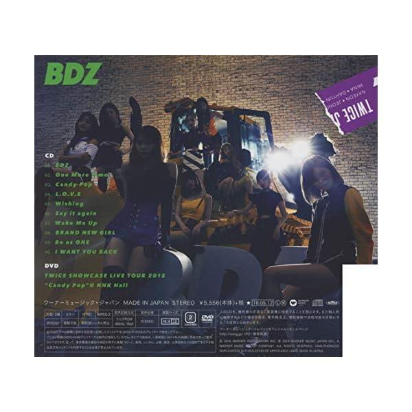 BDZ(初回限定盤A)の紹介画像2