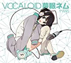 VOCALOID 夢眠ネム