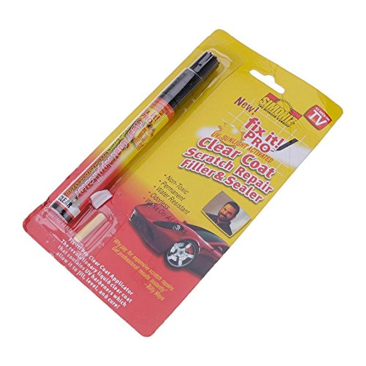 カイウス砂居眠りするMmrm 車のボディ 補修ペン 傷 リムーバー マーカー クリア塗装 アプリケーション Fix It ツール 2個入り
