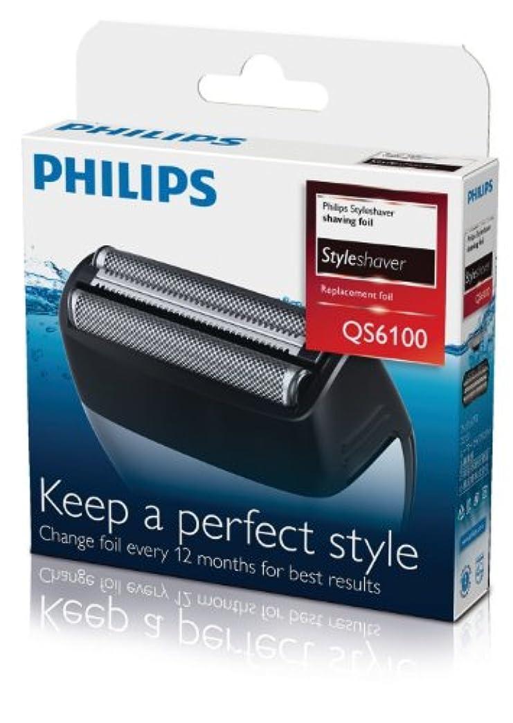 ブラシ大きなスケールで見るとふりをするフィリップス シェーバー スタイルシェーバー用替刃 QS6100