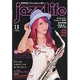 JAZZ LIFE 2021年 11 月号 [雑誌]