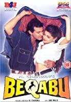 Beqabu (1996) (Hindi Film/Bollywood Movie/Indian Cinema DVD) [並行輸入品]