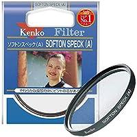 Kenko レンズフィルター ソフトン・スペック(A) 77mm ソフト描写用 377284