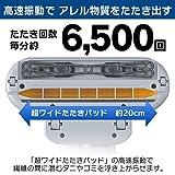 アイリスオーヤマ 強力 布団クリーナー ダークシルバー IC-FAC3 画像