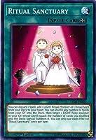 遊戯王 - 儀式的聖域 - LED4-EN022 - 伝説的なデュエリスト: バラの姉妹 - 初版 - コモン