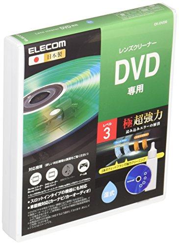エレコム レンズクリーナー DVD専用 予防・初期トラブル解...